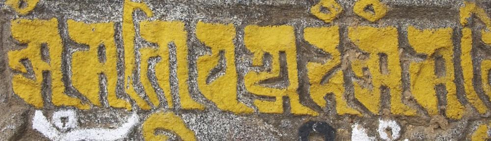 Buddhist mani stone